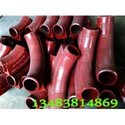 2021自蔓燃陶瓷耐磨弯头厂家_沧州渤洋耐磨管件供应商