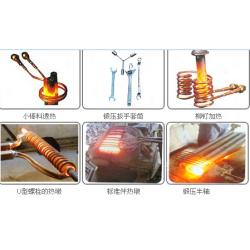 六角梅花形螺栓热镦电炉