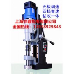 扭力控制,切削润滑,磁力显示的德国进口磁力钻MAB1300
