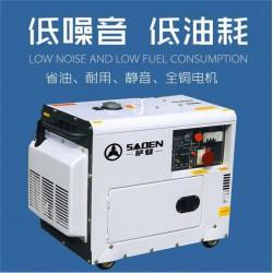 萨登65kw大型静音柴油发电机