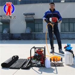 厂家直销BXZ-1单人背包钻机 浅层地质取芯钻机