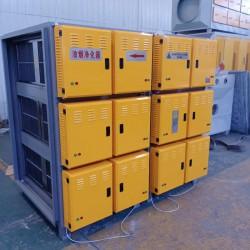 油烟净化器  废气处理设备  睿衡环保