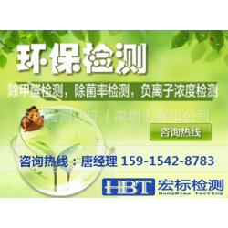 深圳远红外纺织品性能检测红外发射率检测