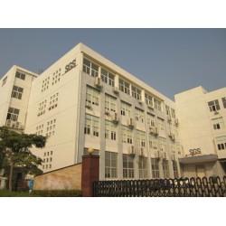 深圳SGS提供PVC地板国际标准测试服务