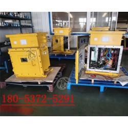 DXBL2880/127J?救生舱隔爆型不间断UPS电源