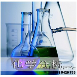 PTI漏电起痕测试标准【GB/T 4207】宏标检测