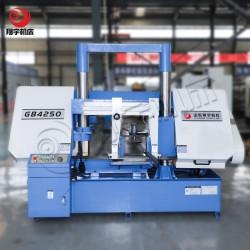 GB4250铝型材液压成品锯床 进刀稳定 动力强劲