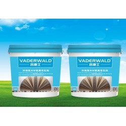 VADERWALD木德士-环保型山核桃,枫木,楸木氨熏变色剂