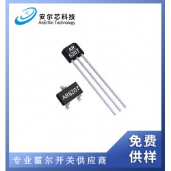 AR6207消毒盒全极低功耗霍尔传感器