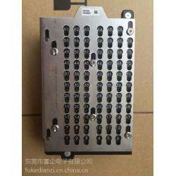 FUJI富士NXT H24吸嘴盒2UGTML0001