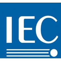 灯具EN62471标准适用产品及测试参数