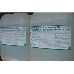 MJB-FS型木制工艺品,竹制品,竹地板防虫剂