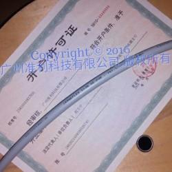 CABLEL电缆KAWEFLEX 6130 SK-PUR