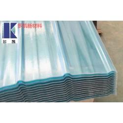 通用型采光板阻燃型采光板实力厂家全国发货
