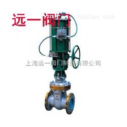 手动转换气动闸阀Z641H-16C/Z641H-25/40